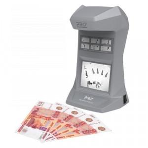 Детектор валют PRO COBRA 1350IR