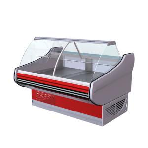Холодильная витрина Ариада Титаниум ВС 5-150